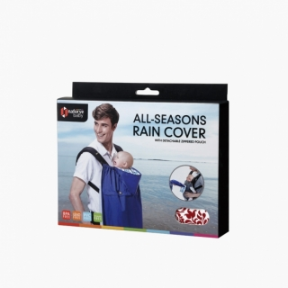 All-Seasons Rain Cover with Detachable Zippered Pouch / Burgundy / 20021_package
